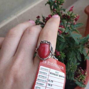 Кольцо с Кораллом фото