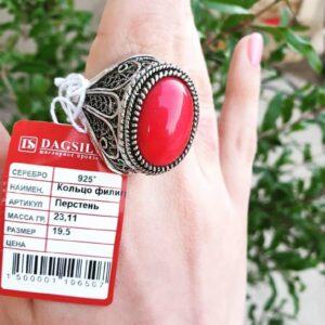 Перстень с Кораллом фото